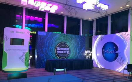 E氪香港高锟会议活动