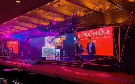 企业BG2018年度颁奖大会
