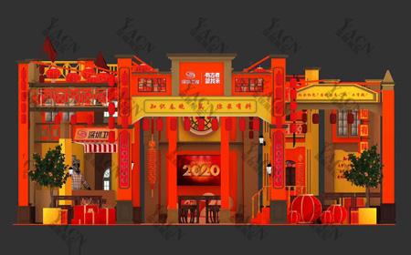 深圳卫视2020年春节