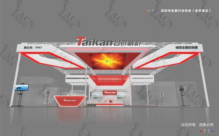 深圳机械展展台设计搭建