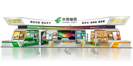 中国邮政-物流展