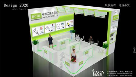 中国工量具商城-机械展