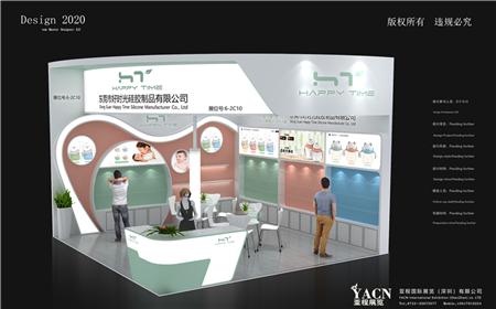 上海母婴童用品展
