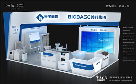 来宝商城-上海医疗器械展