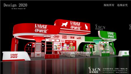 伊纳宝-上海宠物展