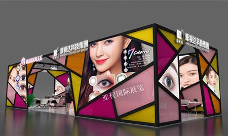 康视达北京眼镜展