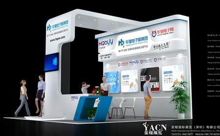 华强电子网-消费电子展
