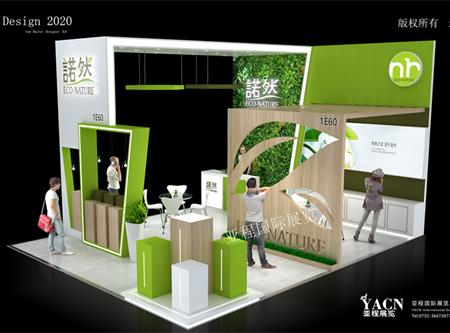 诺然生物-上海美博会